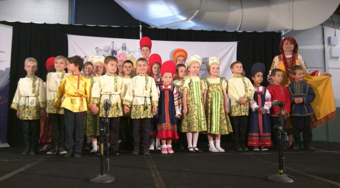 Русская школа на Фестивале этнических школ